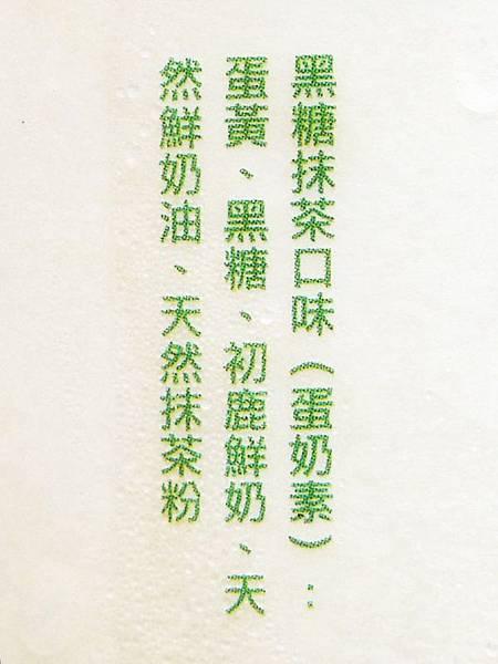 DSCN2146-1.jpg