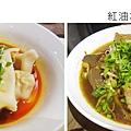台北,麻膳堂,紅油水餃、麻辣牛肉麵,90分!