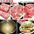 台北,阿紅的涮涮鍋,頂級牛小排、頂級大沙朗、和牛肩眼肉,90分!