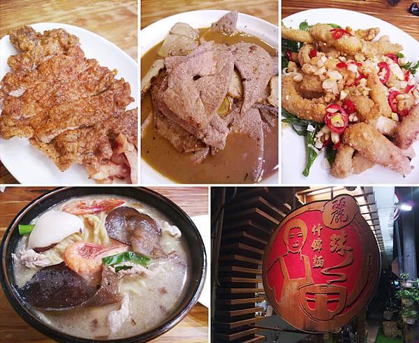 台北,麗珠什錦麵,什錦湯麵、炸排骨、炒麻油豬肝、炸軟絲,85分。