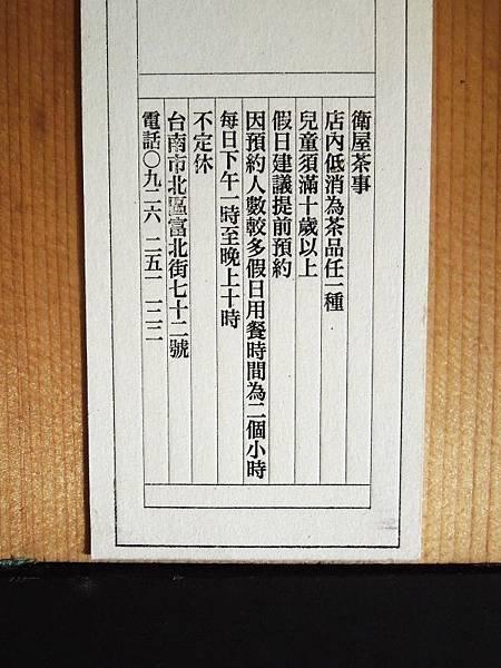 DSCN2757-1.jpg