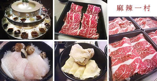 台北,麻辣一村,US黑毛和牛、明蝦雲吞、土雞蛋餃,95分!