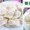 台北,雙連高記水餃店,蝦仁水餃、韭黃水餃、酸辣湯,85。
