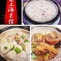 台北,老上海菜館,雞火干絲、蘿蔔牛尾、芋奶雞骨醬,85分。