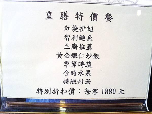 201311049033-1.jpg