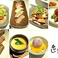 台北,逸鮮棧,FRESH STATION Sushi&Fruits,85分。