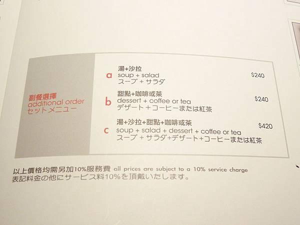 DSCN9468-1.jpg