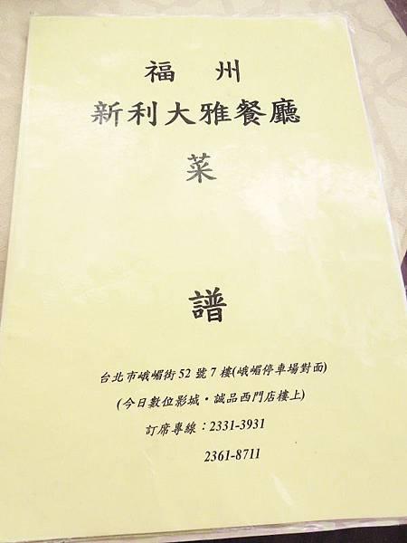 DSCN1489-1.jpg