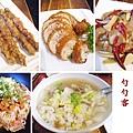 台北,勺勺客陝西料理,85分。