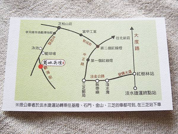 DSCN0127-1.jpg