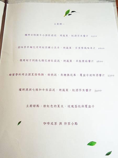 DSCN4164-1.jpg