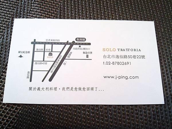 2014100511841-1.jpg