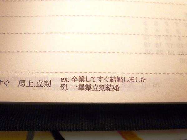 R0010883.JPG
