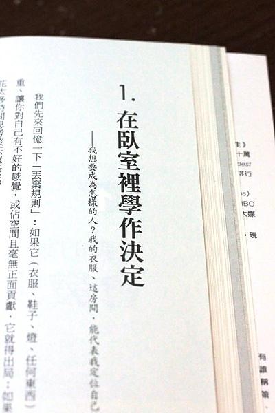 IMG_0937.JPG