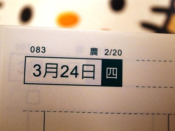 R0010889.JPG