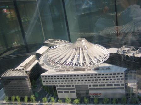 sony center model