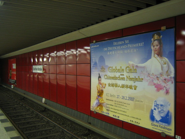 chinese new year plakat