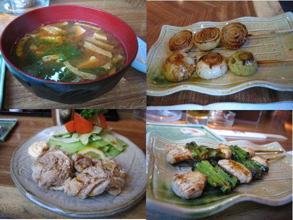 japanese restaurant 1