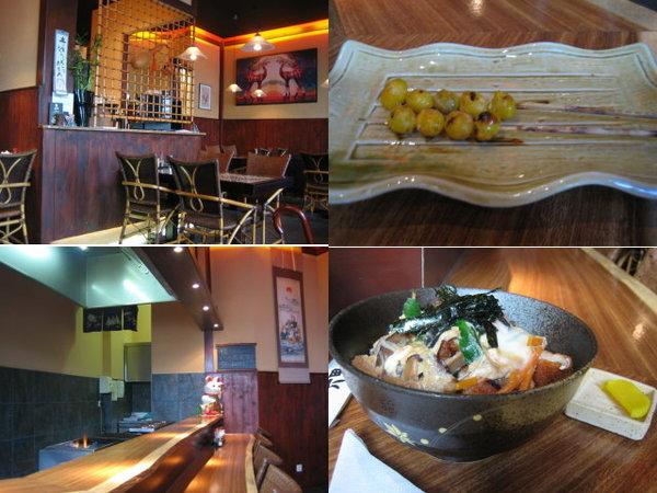 japanese restaurant  2