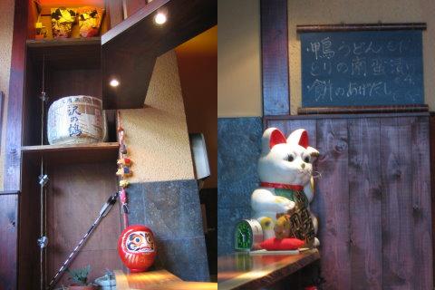 japanese restaurant  3