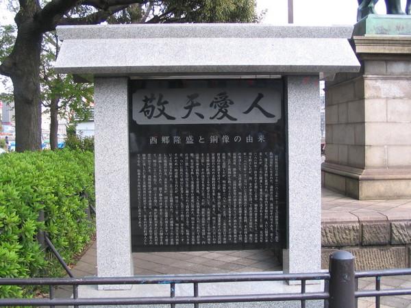 上野公園-03
