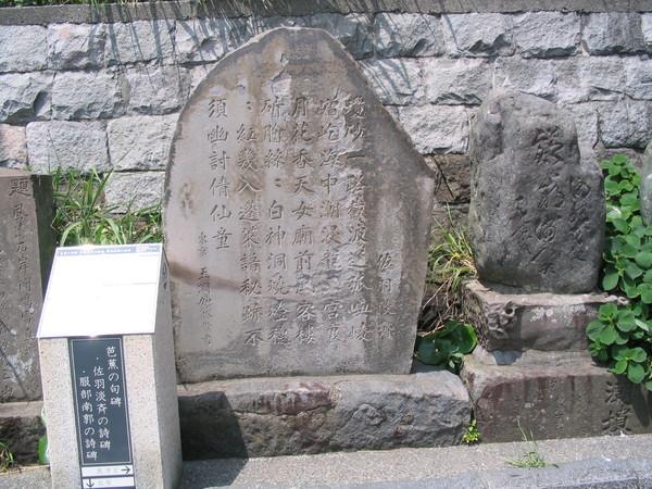070519鐮倉見學-稚児が淵-02