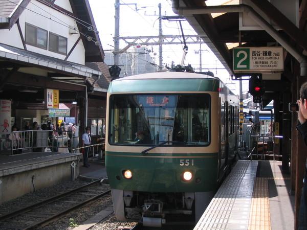 070519鐮倉見學-江之電的江之島站-05