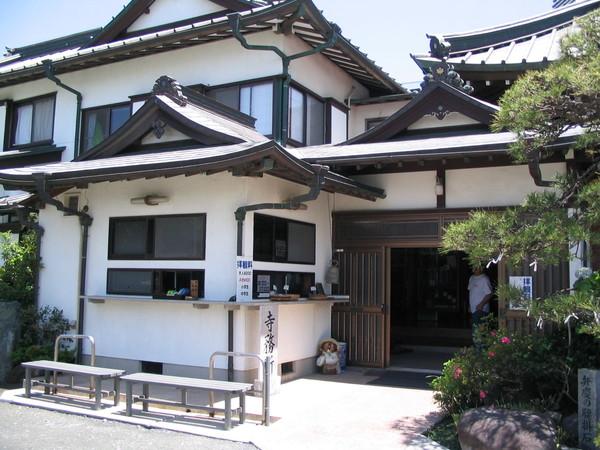070526鐮倉-05-滿福寺