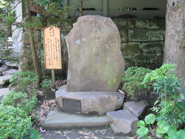 070526鐮倉-12-壽福寺