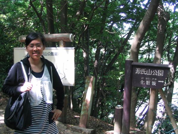 070526鐮倉-15-源氏山公園