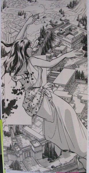 闇河魅影 文庫版外傳「魔が時代の黎明」 插圖 五