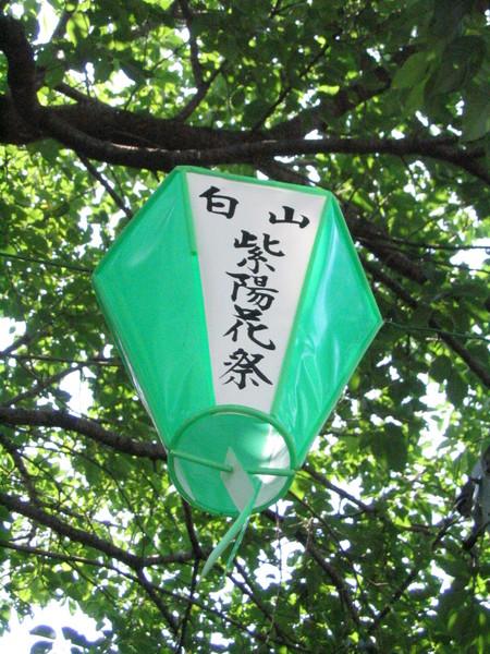070602白山神社-05