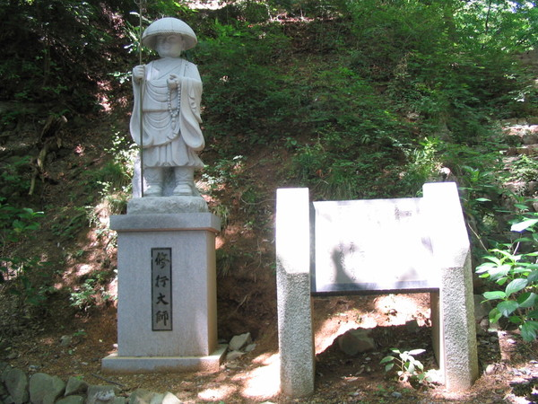 070617高尾山-12