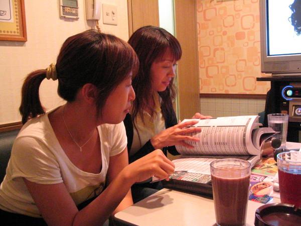 第一次去唱日本的卡拉OK~-03