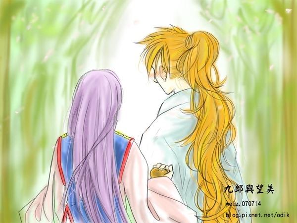 九郎與望美