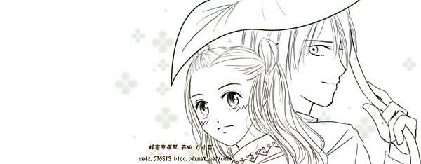 草圖公開-森田小育