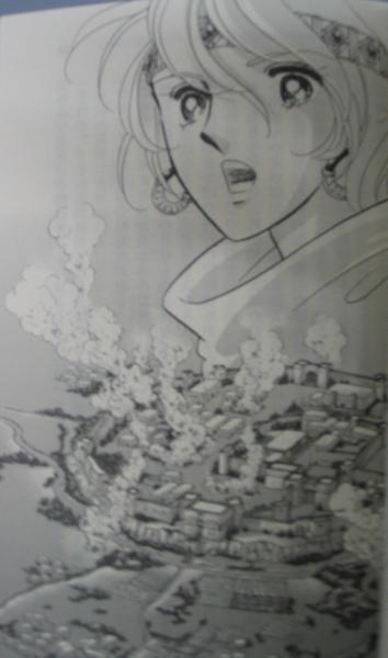 外傳小說第二集插圖5