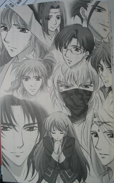 紅之月文庫版小說插圖-01