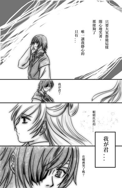 柊千-02