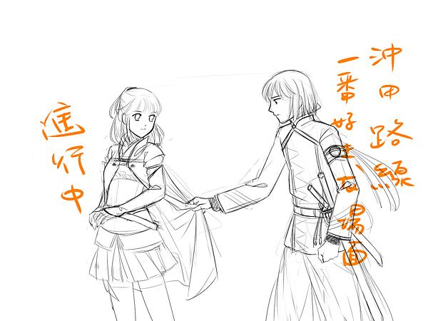 Log20120323(草稿)