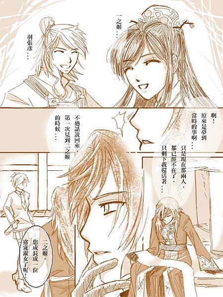 柊千-A001