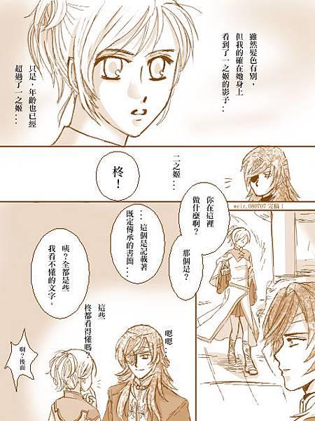 柊千-A002