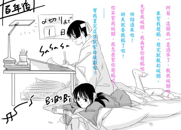 Comic-701拷貝A.png