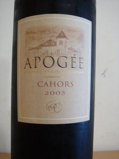 APOGEE.JPG