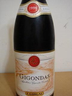 E. Guigal Gigondas.JPG