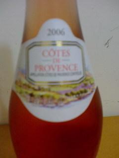 Provence Rose.jpg