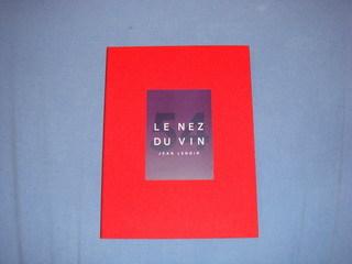 酒鼻子(Le Nez du Vin) 2.JPG