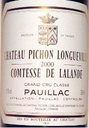 Chateau Pichon-Longueville Comtesse de Lalande.jpg