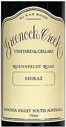 Greenock Creek Shiraz Roennfeldt Road.jpg