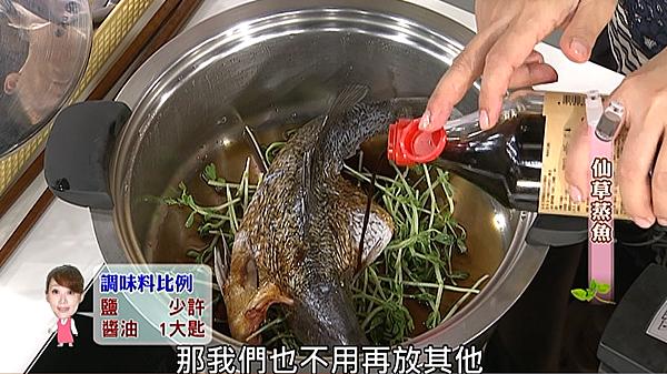 仙草醬油.png